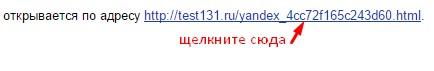 файл доджен открываться по ссылке