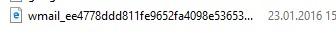 файл проверки на хостинг от mail.ru