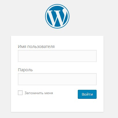 adminka hostinga wordpress