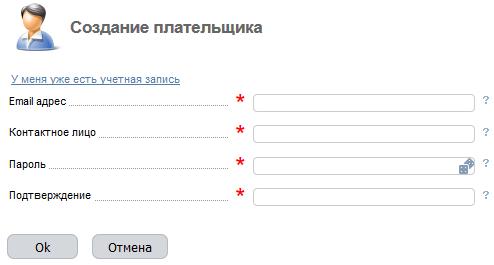 регистрация на offerhost