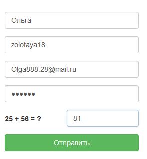 авторизация на offerlancer