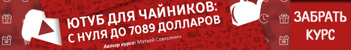 yutub-dlya-chaynikov