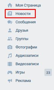 популярные хэштеги