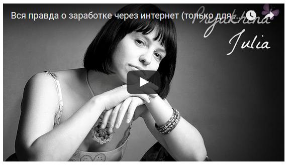 видеоролик для продвижения партнерки