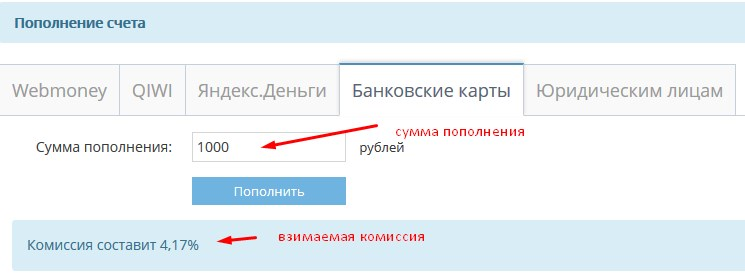 sociate-ru-birzha