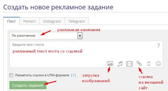 sociate-ru-ploshhadki
