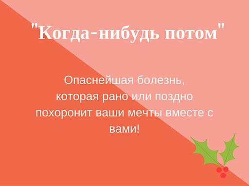 gde-brat-kontent-dlya-grupp-vkontakte