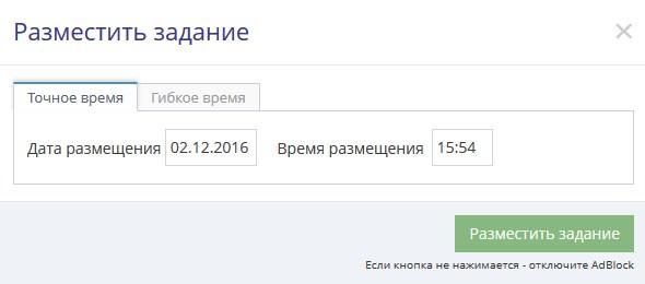 gruppyi-vkontakte-gde-mozhno-razmestit-reklamu