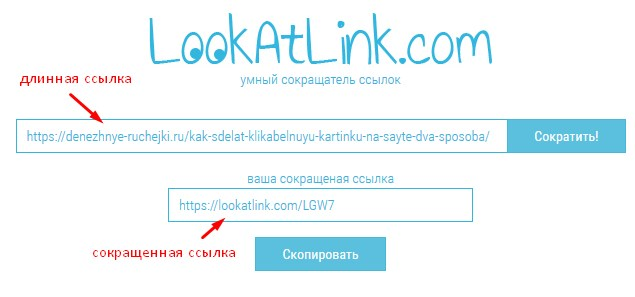 lookatlink-com