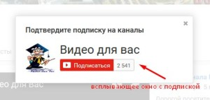 Как сделать свою ссылку на канал youtube