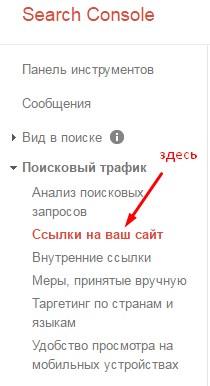 ssyilki-na-vash-sayt