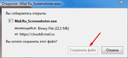 бесплатный скриншотер на русскомя языке