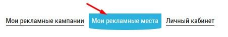 заработок на просмотре рекламы в браузере
