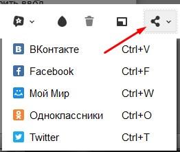 поделиться скриншотом с друзьями