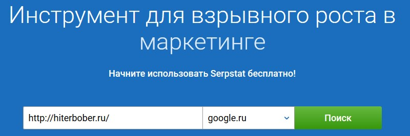 семантическое ядро онлайн сервис