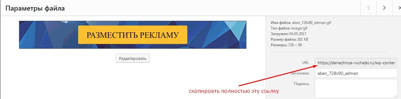 установить картинку в HTML-страницу сайта
