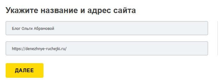 документы для сайта по 152 ФЗ о персональных данных