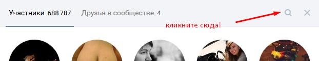 косвенный анализ статистики групп вконтакте