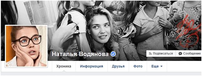 Верификация в Facebook