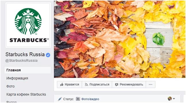 как верифицировать страницу на фейсбук