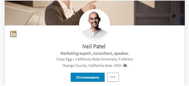 Верификация в LinkedIn
