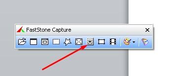 программа для скриншотов веб страниц FastStone Capture