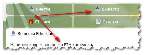 вывод криптомонет через телеграм бот