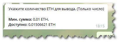 количество криптовалюты для видео