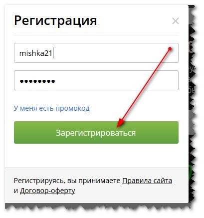 логин и пароль для kwork