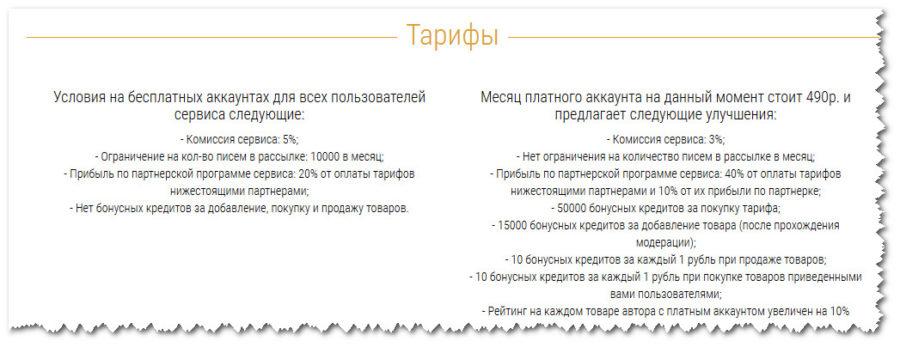 партнерская программа Spoonpay