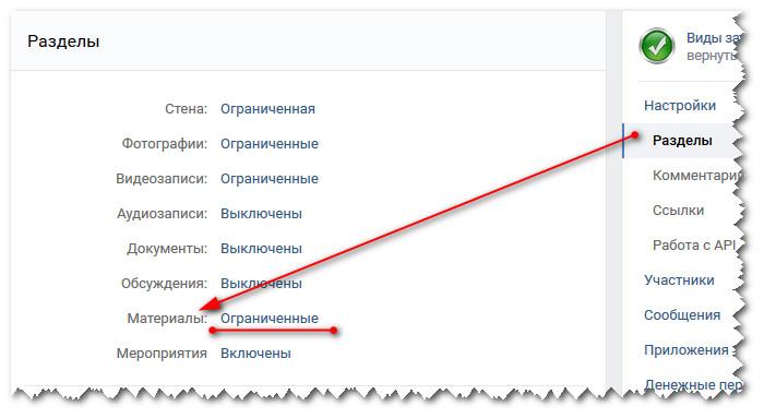 как подключить wiki-разметку