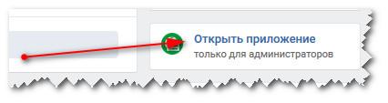 установка кнопки подписки в виджет приветствия