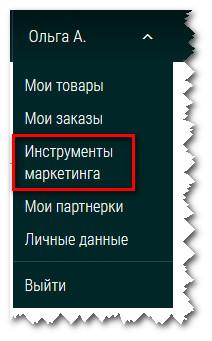 как загрузить базу подписчиков на сервис Spoonpay