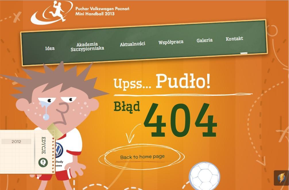 ошибка 404 на сайте