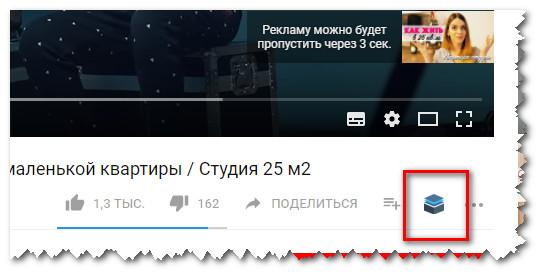 публикация видео через значок SmmBox