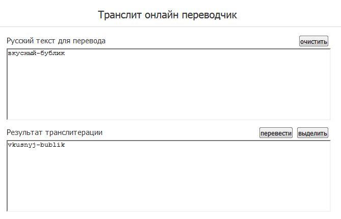 на каком домене лучше создать сайт