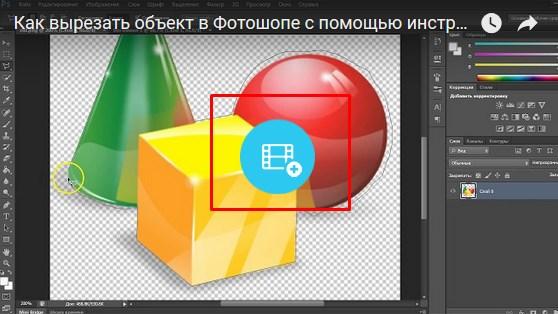 добавление картинки в конструктор