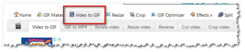 сделать gif онлайн из видео