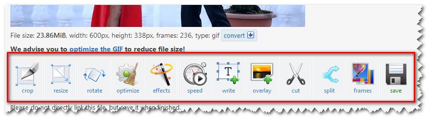 панель программы ezgif