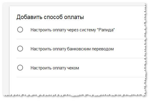 google adsense как вывести деньги