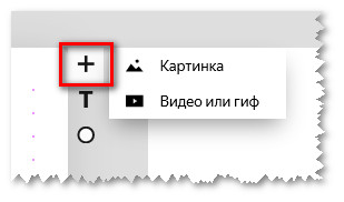 редактор нарратива на Яндекс Дзен