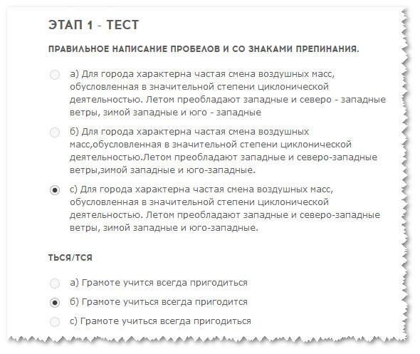 заработок на комментариях Qcomment.ru