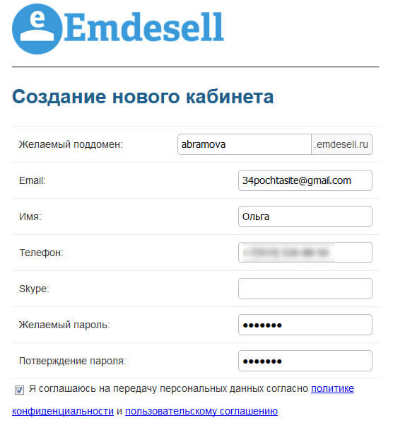 обзор сервиса Emdesell