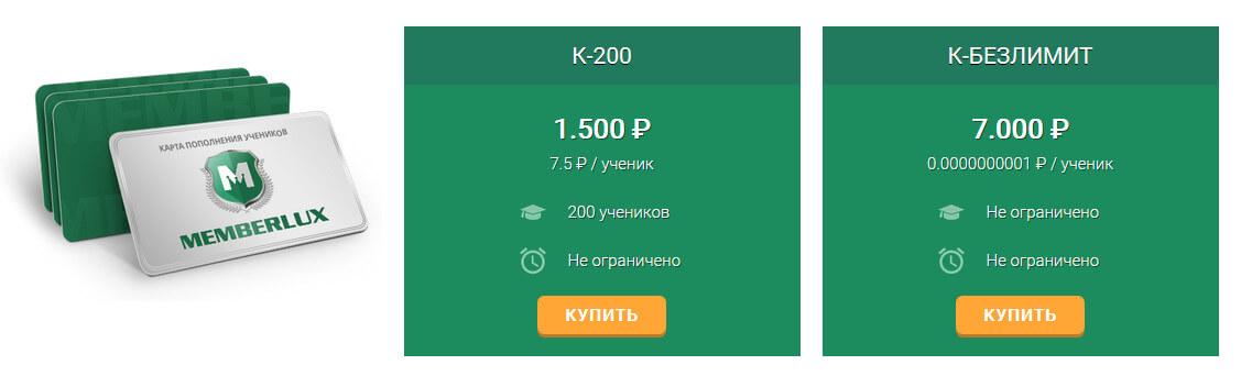платформы онлайн обучения на русском