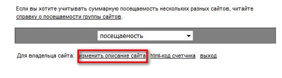 liveinternet гостевой доступ
