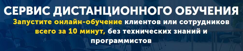онлайн-обучение за короткий срок на antitreningi.ru