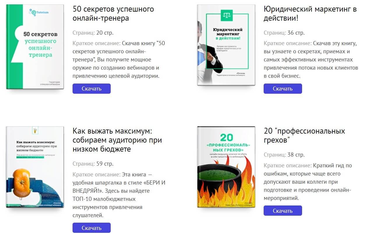 книги по интерне-маркетингу
