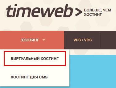 что такое хостинг сайтов