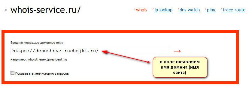 Анализ сайта онлайн хостинг платный русскоязычный хостинг