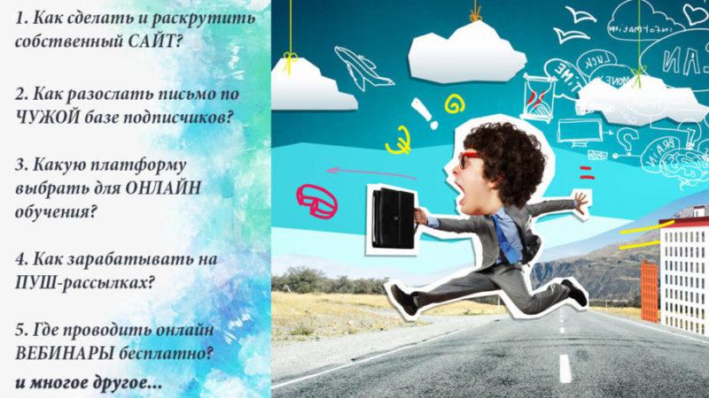образец поста с рекламой сайта